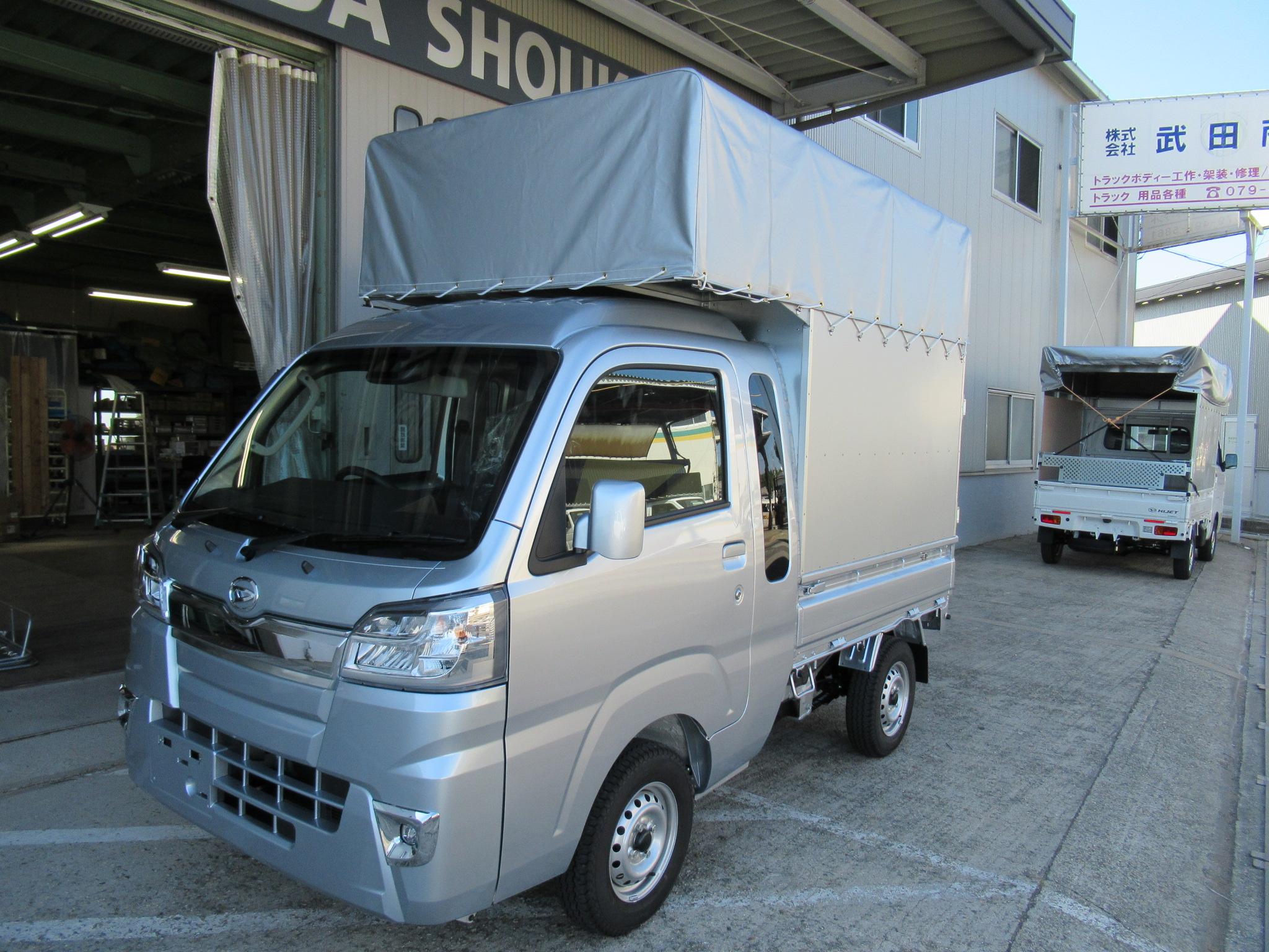 ダイハツジャンボトラック アルミパネル式Bタイプ架装